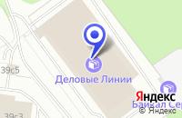 Схема проезда до компании Fixioma в Москве