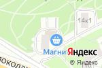 Схема проезда до компании ВИТА в Москве
