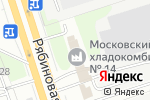 Схема проезда до компании Диана-А в Москве
