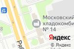 Схема проезда до компании Русские традиции в Москве