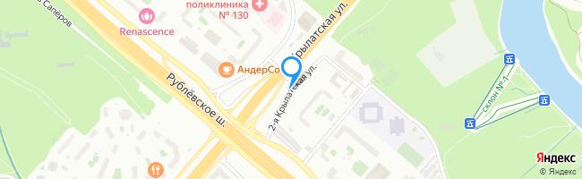 улица Крылатская 2-я