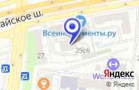 Схема проезда до компании ПТФ МТК в Москве