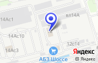Схема проезда до компании ТФ ЗТ в Москве