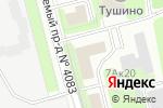 Схема проезда до компании ACA Group в Москве