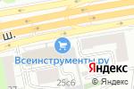 Схема проезда до компании АвтоВИП в Москве