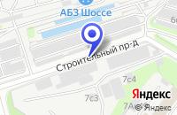 Схема проезда до компании ПТК ЧЕХЛОВ Г.В. в Москве