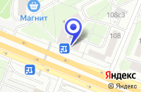 Схема проезда до компании ПТФ ПРИНЦ в Москве