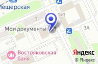 Схема проезда до компании ВОСТРЯКОВСКИЙ ЗАВОД ЖЕЛЕЗОБЕТОННЫХ КОНСТРУКЦИЙ в Москве