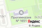 Схема проезда до компании Средняя общеобразовательная школа №1286 с углубленным изучением французского языка в Москве