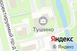 Схема проезда до компании Прайорити Ресорсиз Компани в Москве