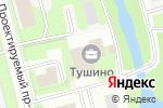 Схема проезда до компании Связь-Сервис в Москве