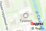 Схема проезда до компании Тудикос в Москве