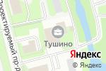 Схема проезда до компании Интернет-магазин мебели для ванной в Москве