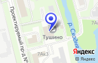 Схема проезда до компании БИЗНЕС-ЦЕНТР ТУШИНО в Москве