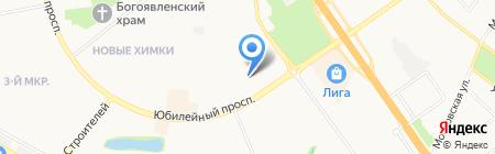 Киоск по ремонту обуви на карте Химок