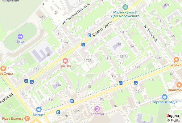 купить квартиру в ЖК Советская 70А