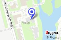Схема проезда до компании НПО РУСЬ в Москве