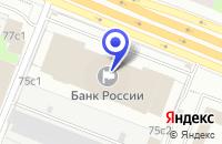 Схема проезда до компании ОТДЕЛЕНИЕ № 1 МОСКОВСКОЕ ГЛАВНОЕ ТЕРРИТОРИАЛЬНОЕ УПРАВЛЕНИЕ в Москве