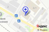Схема проезда до компании ПТФ ИЗОИС-БЕТОН в Химках