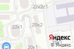 Схема проезда до компании Аргус в Москве