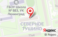 Схема проезда до компании Школа Подготовки Судоводителей Маломерных Судов «Путь Воды» в Москве
