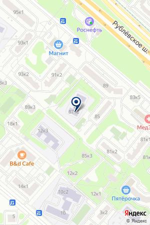 РЕДАКЦИЯ ЖУРНАЛА ВЕСТНИК ПСИХОСОЦИАЛЬНОЙ И КОРРЕКЦИОННО-РЕАБИЛИТАЦИОННОЙ РАБОТЫ на карте Москвы