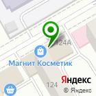 Местоположение компании Вырастайка