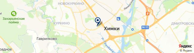 Расположение клиники Центр медицины и реабилитации города Химки Premium clinic