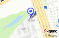 Схема проезда до компании ТРАНСПОРТНАЯ КОМПАНИЯ CONVOY EXPRESS в Москве