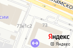 Схема проезда до компании Металл-Курьер в Москве