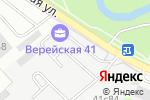 Схема проезда до компании EURO-DISKI в Москве