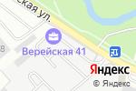 Схема проезда до компании Голберг в Москве