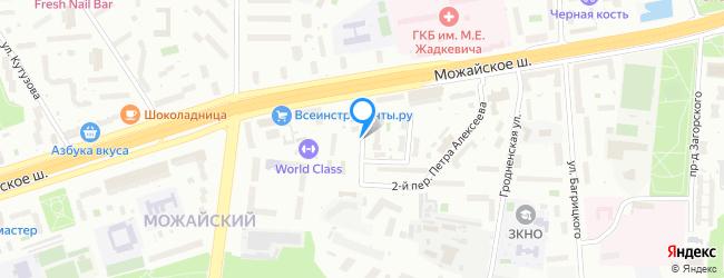 улица Петра Алексеева