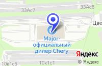 Схема проезда до компании ПКФ АРТ-ЖАЛЮЗИ в Москве
