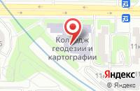 Схема проезда до компании Государственный Картографический и Геодезический Центр в Москве