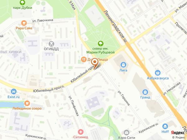 Остановка Юбилейный проспект (Московская область)