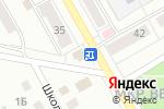 Схема проезда до компании StrategShop в Чехове