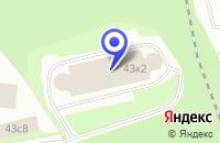 Схема проезда до компании ТФ АЛЭКС-КАР в Москве