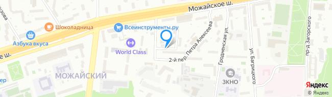 переулок Петра Алексеева 1-й