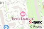 Схема проезда до компании Wool house в Москве
