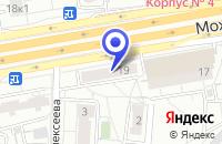 Схема проезда до компании ТФ SAFEMAG.RU в Москве