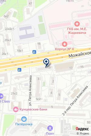МАГАЗИН НЕМЕЦКАЯ БЫТОВАЯ И ВСТРАИВАЕМАЯ ТЕХНИКА на карте Москвы