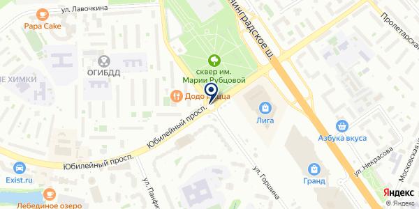 ТРАНСПОРТНАЯ КОМПАНИЯ ABX LOGISTICS на карте Шереметьево