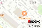 Схема проезда до компании Два кувшина в Москве