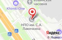 Схема проезда до компании Раритетэкспо в Химках