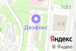Схема проезда до компании Nertispro в Москве