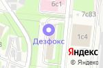 Схема проезда до компании Девайс в Москве