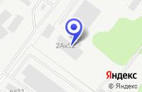 Схема проезда до компании ТФ ГРАССМАНН И ЛОМТЕВ в Химках