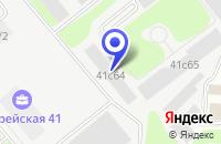 Схема проезда до компании НАУЧНО-ИССЛЕДОВАТЕЛЬСКИЙ ЭЛЕКТРОМЕХАНИЧЕСКИЙ ИНСТИТУТ (НИЭМИ) в Москве