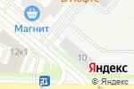 Схема проезда до компании Hoover в Москве